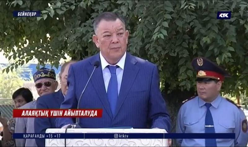 Бағдат Мәнізоров не үшін күдікке ілінді