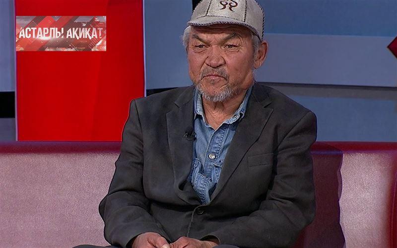 Адасқан адам 2 маусым 93 эпизод
