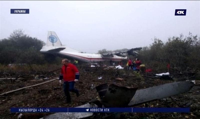 Ан-12 рухнул под Львовом, не долетев полтора километра