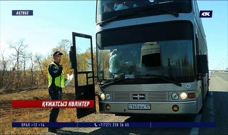 Ресейге қатынайтын автобустарда неге рұқсат құжат жоқ