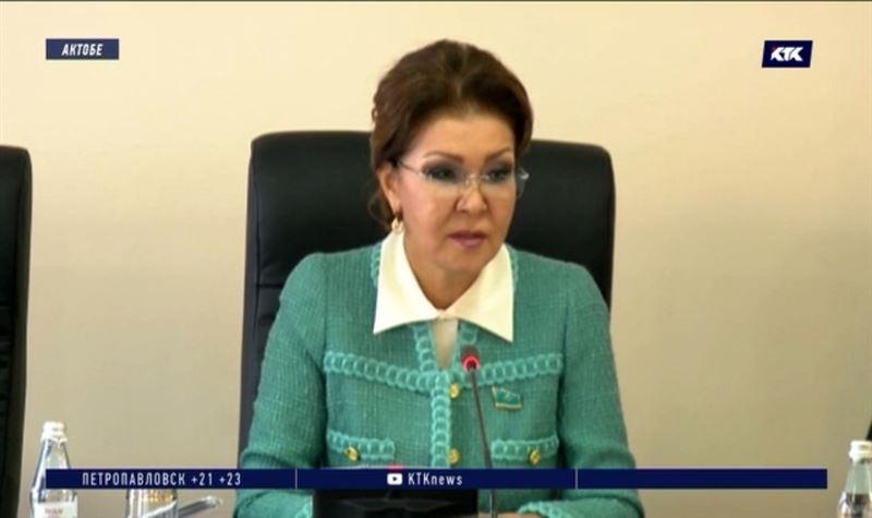Дарига Назарбаева хочет, чтобы взаимодействие с маслихатами было «улицей с двусторонним движением»