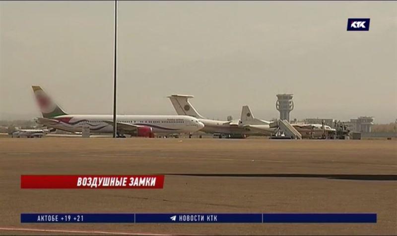 Чтобы снизить цены на билеты, Казахстан откроет небо для новых авиакомпаний