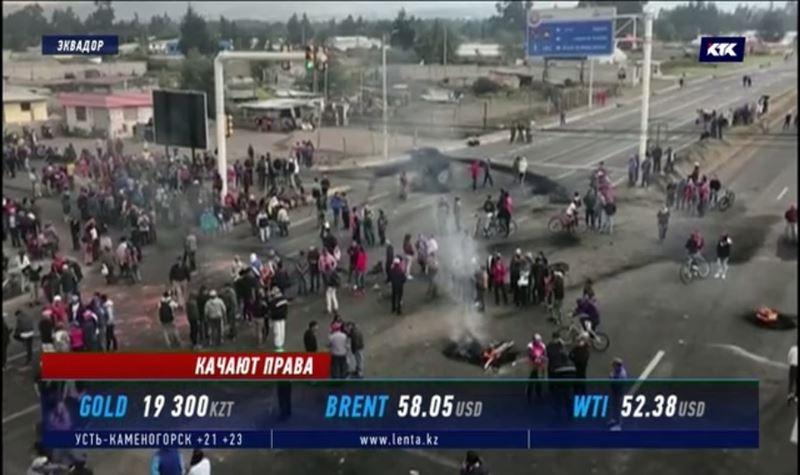 Беспорядки в Эквадоре ударили по добыче нефти