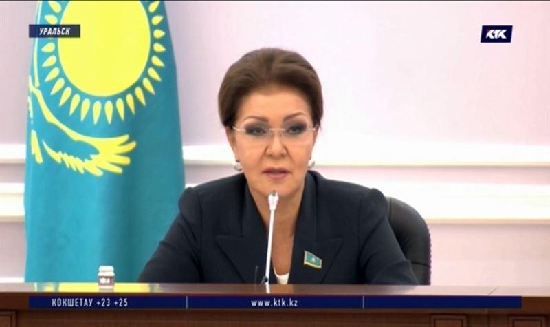 Дарига Назарбаева заявляет о необходимости модернизации работы маслихатов