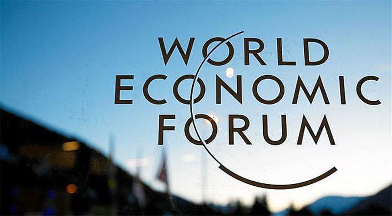 На каком месте оказался Казахстан в глобальном рейтинге конкурентоспособности