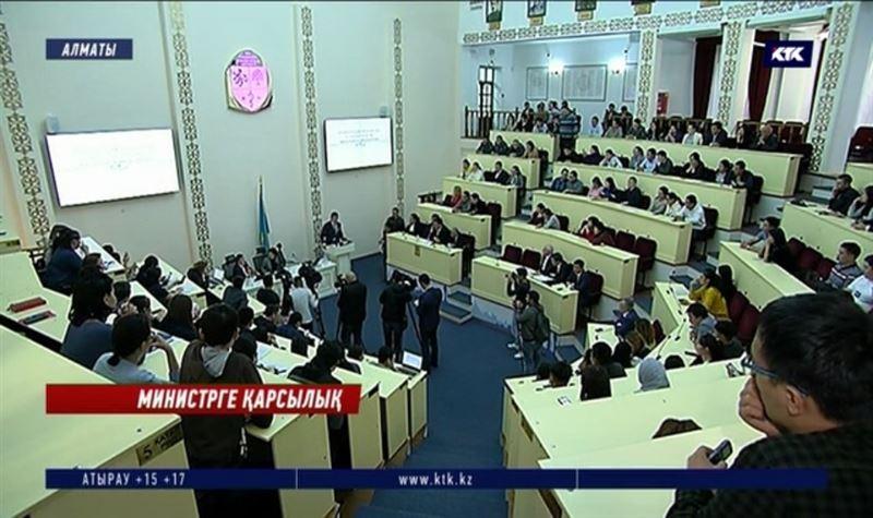 Біртанов шақырған студенттер жиыннан жауласып шықты
