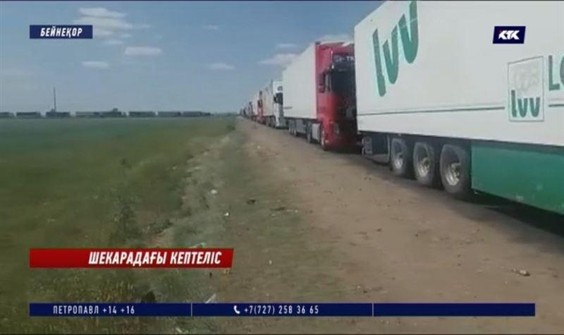 Ресеймен шекарада жүк көліктері неге сағаттап тұрады