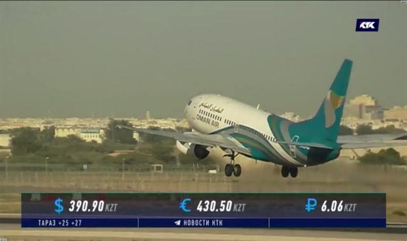 Прямые авиарейсы из Казахстана в Оман начнутся в 2020-м
