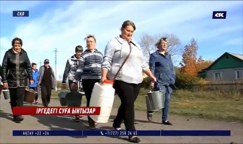 СҚО: Чистовское тұрғындары ширек ғасыр таза суға жарымай отыр