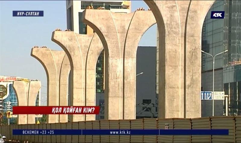 Астана LRT! 400 миллионы ұрланған атышулы жобаға қатысты үлкен тексеру басталды