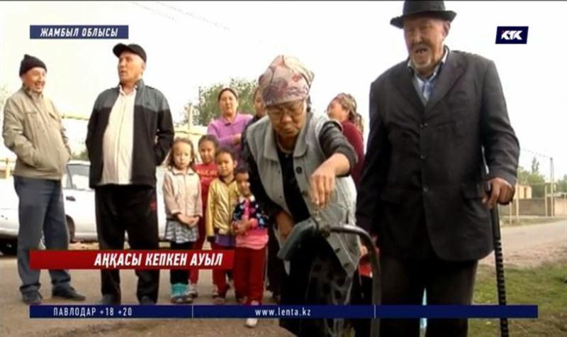 Жамбыл облысы: Қостоған жұрты 50 жыл бойы судан тарығып отыр