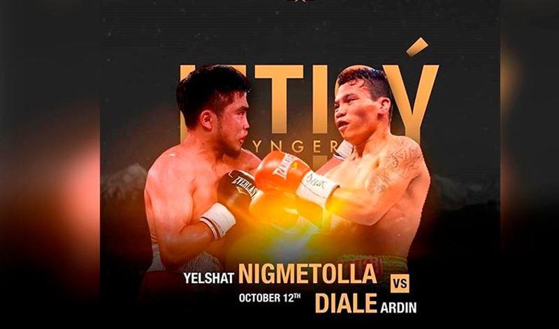 Қытай чемпионы болған қазақстандық боксшы филиппиндікті жеңді