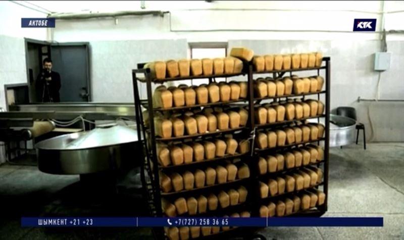 Цены на социальный хлеб повысили и в Актобе