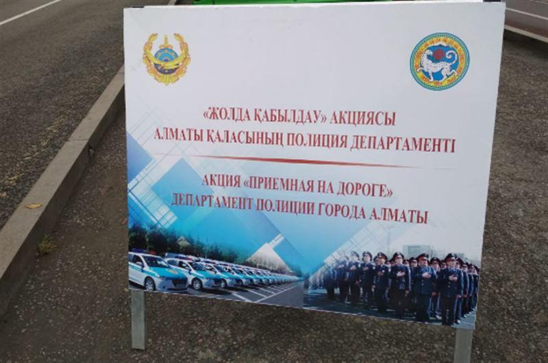 Полицейские проводят встречи с населением Алматы
