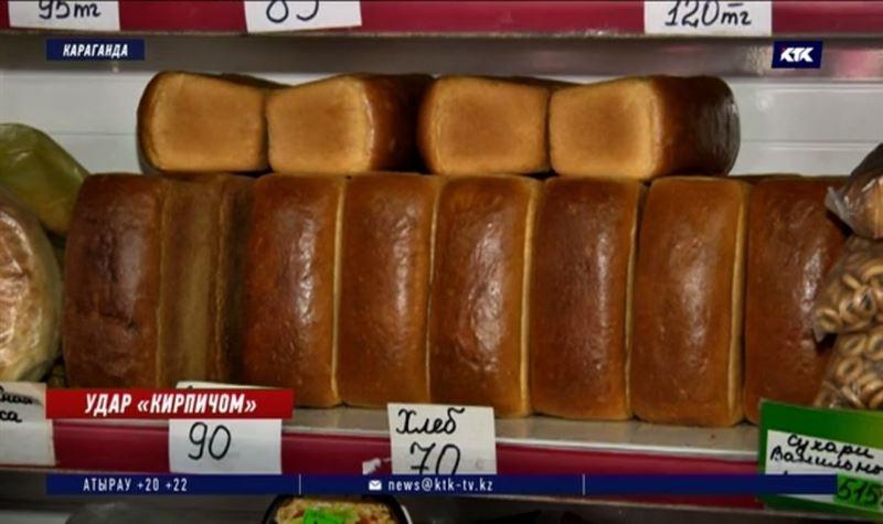 Карагандинский социальный хлеб тоже подорожал