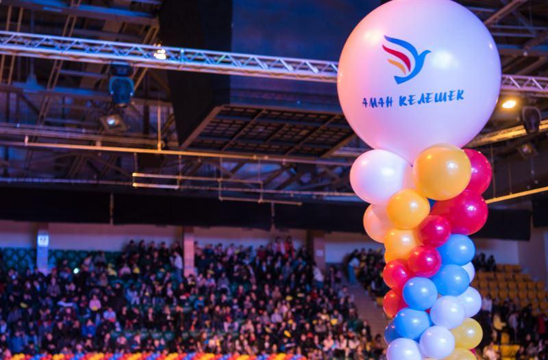 Фонд Первого Президента организовал инклюзивный фестиваль «Аман келешек»