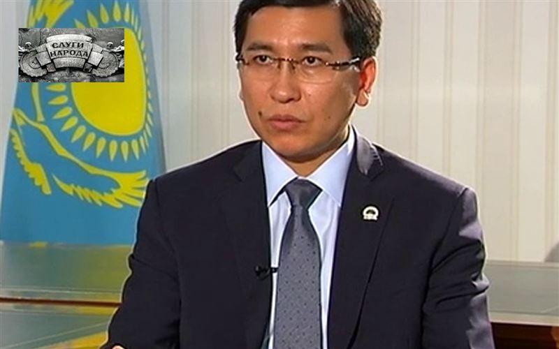 Асхат Аймагамбетов, министр образования и науки