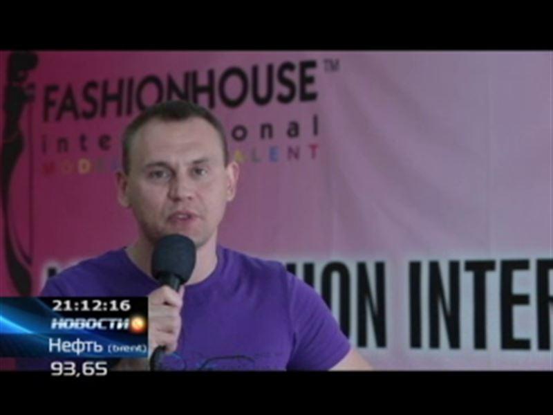 У московского шоумена в Алматы украли планшетник с видеоматериалами