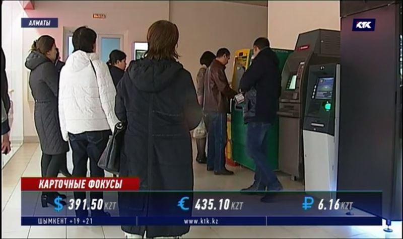 Около полусотни казахстанцев доверили личные данные аферистам и потеряли 200 миллионов