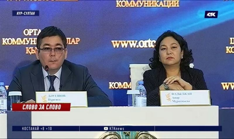 Новые казахские «ш», «ч» и «у» вызвали сомнения у специалистов
