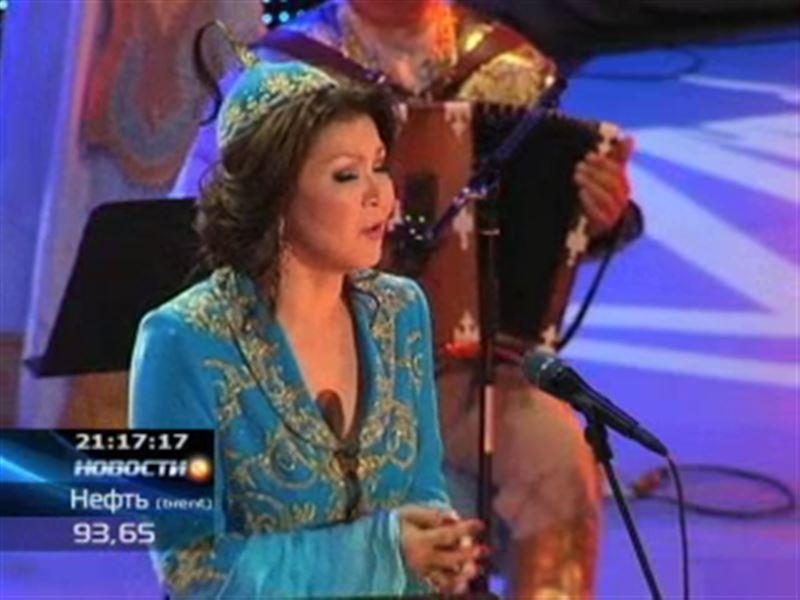 В Астане при полном аншлаге прошел концерт Дариги Назарбаевой