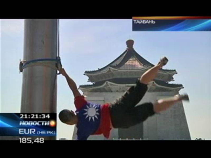 Человек-флаг из Тайваня собирается в мировое турне
