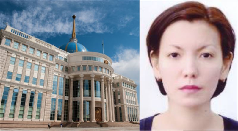 Әлия Рақышева президенттің кеңесшісі болды