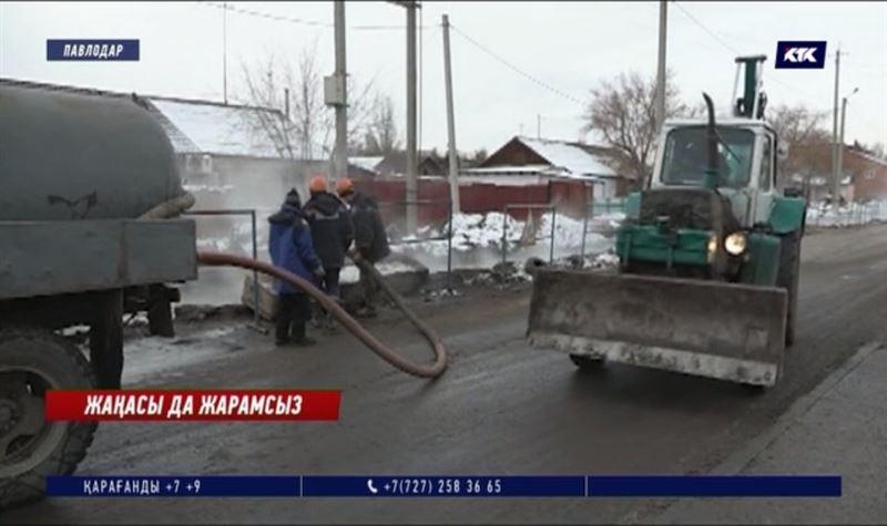 Павлодарлықтар коммуналдық апаттың зардабын тартып отыр