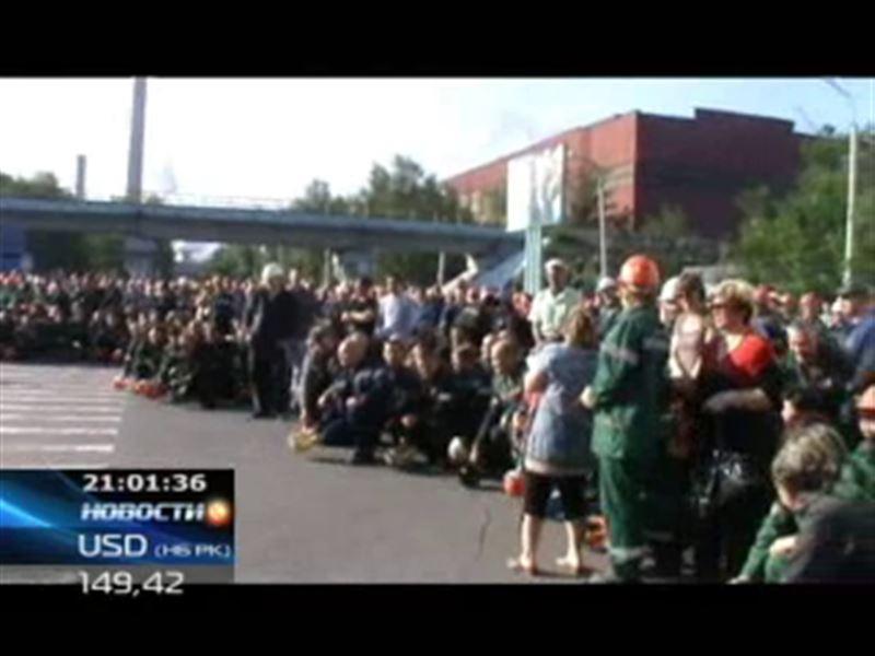 В Карагандинской области бастуют металлурги