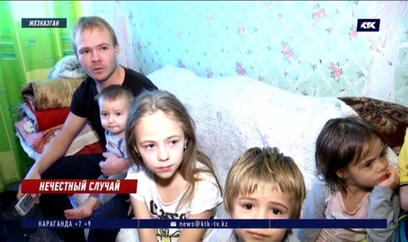 Жезказганские очередники-детдомовцы ждут квартиры больше 15 лет