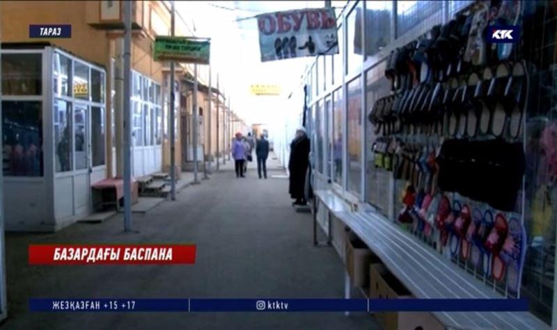 Атакент-Тараз-Азия базарының дүңгіршектерінде баспанасыздар тұрып жатыр