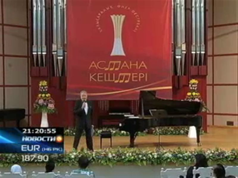 В Астане продолжается праздник классической музыки