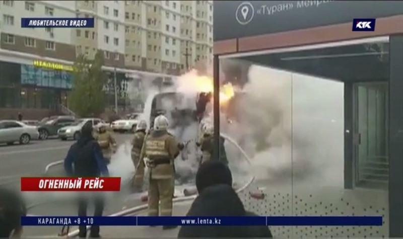 Пассажирские автобусы сгорели в Нур-Султане и Алматы