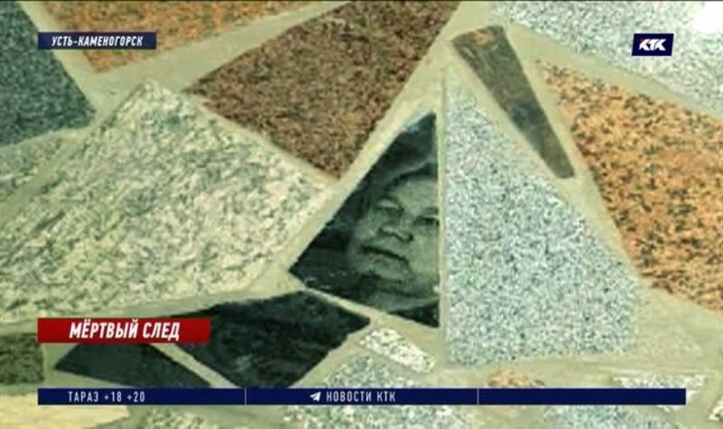 Пол в торговом доме оказался с портретами умерших и надгробной символикой