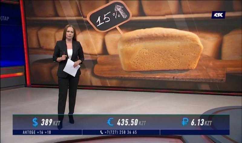 Петропавловский хлеб подорожал на 15%