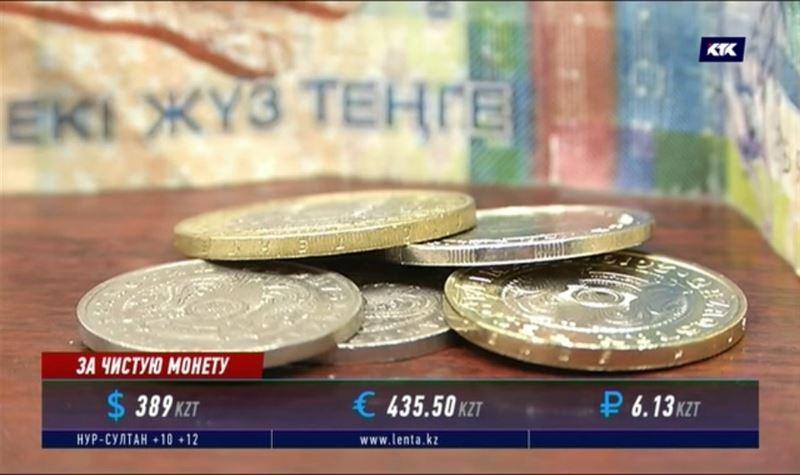 Зачем выпускают 200-тенговую монету, рассказали в Нацбанке