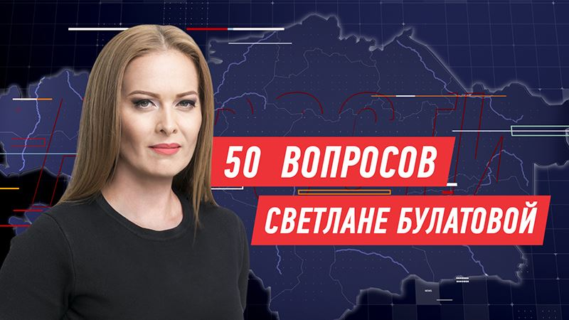 Светлана Булатова: «Интернет забирает моего зрителя, но самые преданные останутся»