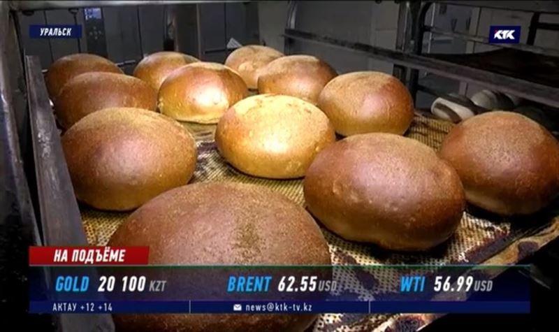 Резкое повышение стоимости хлеба в Уральске связывают с удорожанием муки