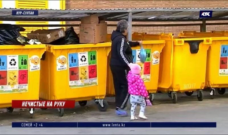Казахстанцев, которые не сортируют отходы, предложили наказывать