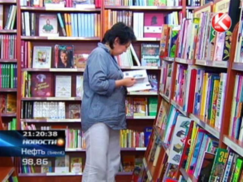 Четверть населения Казахстана не читает книг
