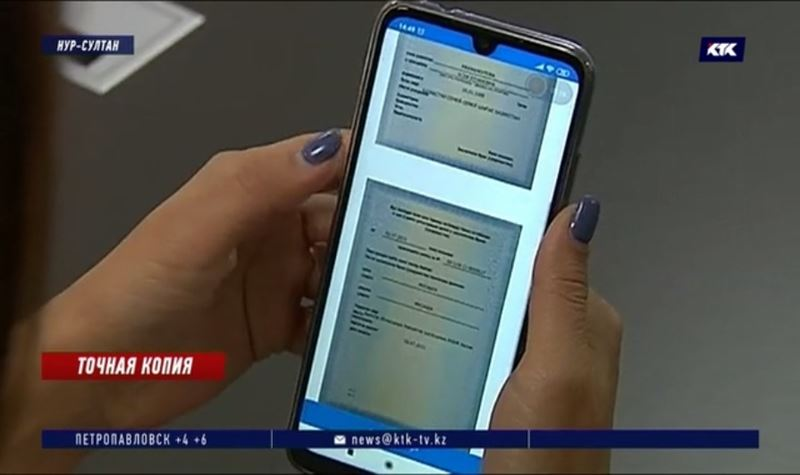 Казахстанцы будут хранить копии личных документов в смартфоне