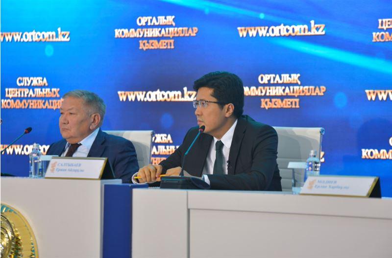 «Евразия может стать зоной горячих конфликтов» – Astana Club 2019