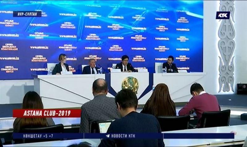 Astana Club! Елорда тағы да ауқымды шараны өткізуге дайындалып жатыр