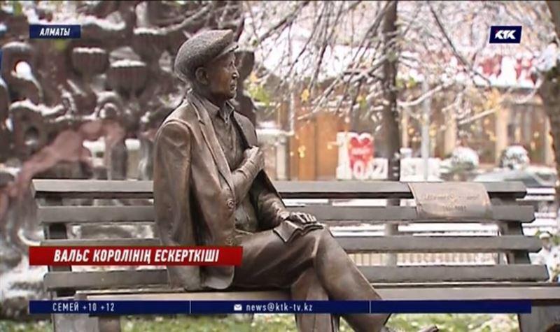 Республика сарайының жанына Шәмші Қалдаяқовтың ерекше ескерткіші орнатылды