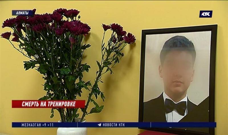 Девятиклассник умер во время баскетбола – в академии рассказали подробности