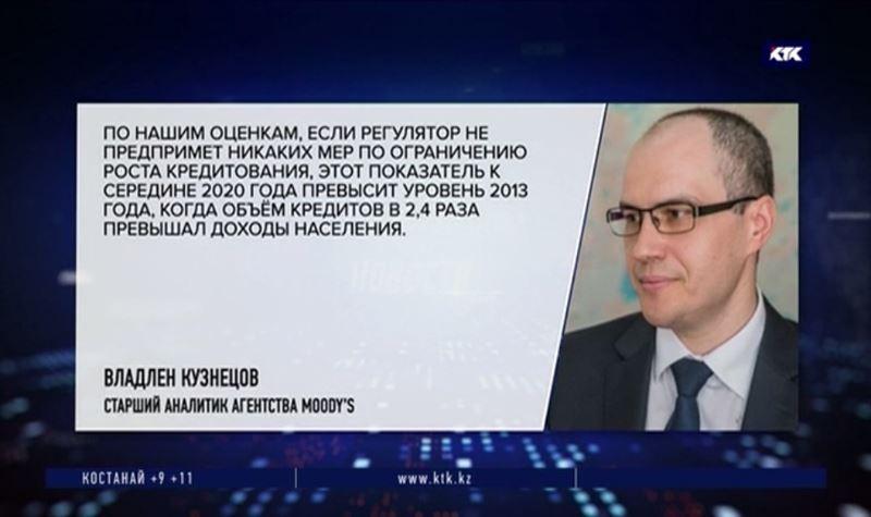 Moody's предрекает Казахстану кризис и призывает Нацбанк принять меры