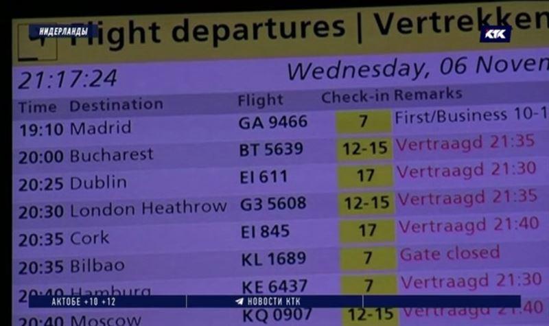 В терминале амстердамского аэропорта сработал сигнал об угоне самолёта