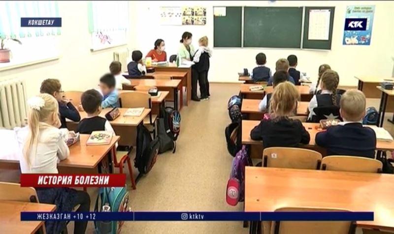 Причину массового недомогания школьников выясняют кокшетауские врачи