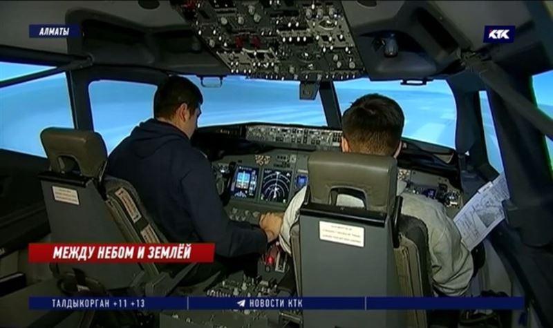 Академии гражданской авиации грозят лишение лицензии и миллионный штраф