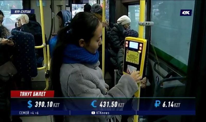 250 тенге за проезд: изменится ли стоимость в Нур-Султане и Алматы?